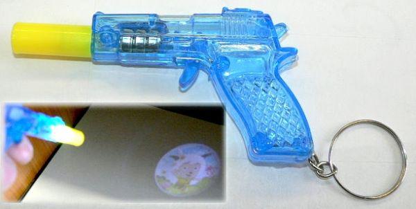 Projektor Light Gun mit Schlüsselring,